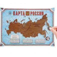 """Карта со скретч слоем """"Карта России"""""""
