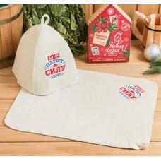 "Новогодний набор ""Баня парит, силу дарит"": шапка + коврик для бани"