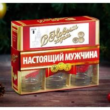 """Набор подарочный """"Домино + стопки"""""""