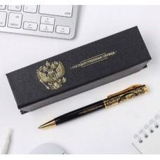 """Ручка в подарочной коробке """"Государственная служба"""""""